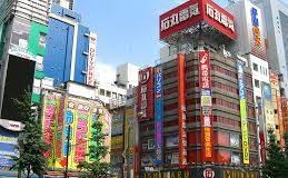 Czego nie wolno przegapić w Tokio?