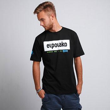 El Polako - jedyna taka marka!